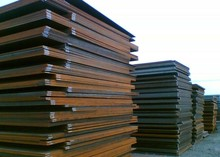 Steel Plates hot rolled