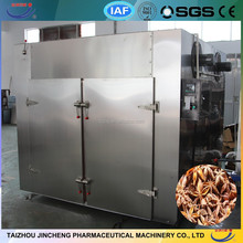 factory SS304 fruit and vegetable hot air drying oven 86-15036139406