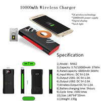 10000mAh wireless charger 2USB power bank