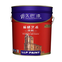 LLP Acrylic copolymer emulsion exterior wall latex paint