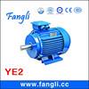 IE1/IE2/IE3 standard 75kw soft starter electric motor 75kw