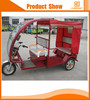 light and handy hot motorised tricycle
