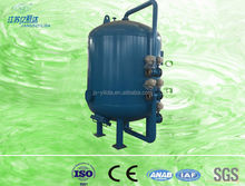 Mechanical sand and carbon filter remove heavy metal and free chlorine /multimedia sand and carbon filter
