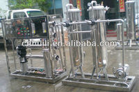 water treatment plant RO-500