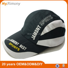 Multi-Panel sports style man hat