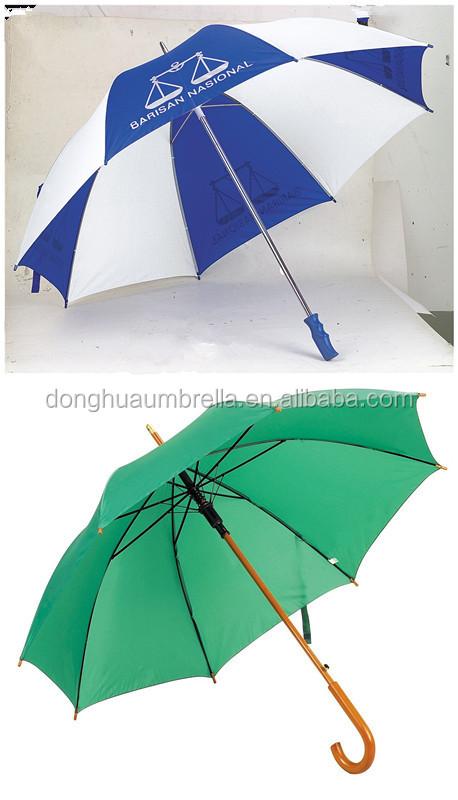 Advertising straight promotion umbrella