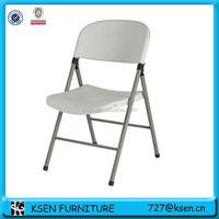 Outdoor white plastic folding chair KC-C191