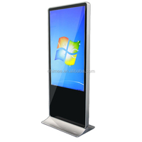 55inch lcd screen floor standing industrial single board computer
