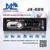 wholesale cheap auto car radio/audio/car usb player--JX-609