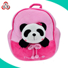 Children Backpack With High Quality For Promotion