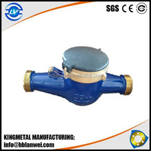 vane wheel cold water flow meter China factory