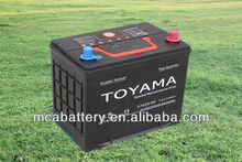 12V70AH DIN standard dry charged truck Battery