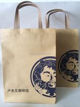 Life us paper shopping bag/kraft paper bag