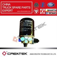 Sinotruk brake system parts Howo truck air dryer WG9000368471
