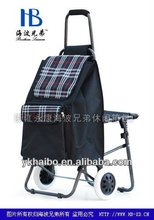 folding large shopping trolley with seat, cooler bag, shopping trolley bag