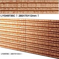 Luxury brick tiles exterior wall stone tile Danxia Rock cladding tiles