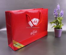 print Customized Twisted handle paper bags