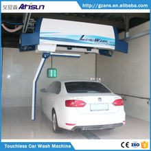 Laser 360 same function touch-free auto wash system