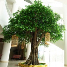 Hot selling Artificial Banyan Tree for indoor & outdoor decoration Fake Artificial ficus tree