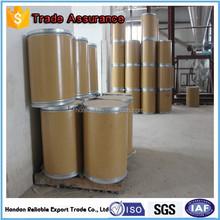 Supply :Quality 328-50-7,2-Ketoglutaric acid,alpha-ketoglutaric acid