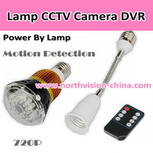 security 720P HD cctv lamp video recorder with h.264 video recording, night vision