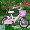 "Hot Model 12"",14"",16"" Children Bicycle,Kids Bicycle ,Child Bikes for girl"