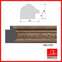plastic frame moulding/stick/strip for picture photo frames