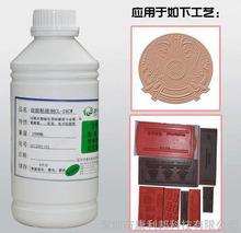 haohong hh-6700 car window sealant/glass glue