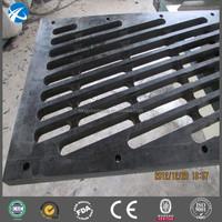 CNC uhmw polyethylene Doctor blade/oem customized uhmwpe plastic doctor Blade