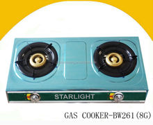 Table Stainless Steel Gas Cooker With 2 Burners(BW261-8G)