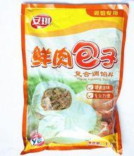 Fresh Meat Steamed Stuffed Bun Filling, bouillon powder