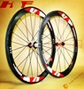 wholesaler price hot sale 700c carbon wheel china, light wheel, 50mm tubular wheel
