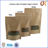 Hoodstock herbal incense zipper bag 2g&6g/three side seal zipper bag