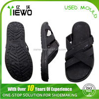 2014 PVC Airblow Slipper Mould Used Injection Molds for Plastic