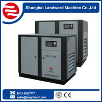 15kw 20 hp 7-13bar Shanghai auto compressor/compressor for air horn