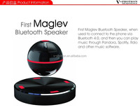 hot new product for 2015 portable magnetic floating levitating bluetooth speaker with NFC function