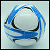 2015 cheapest pvc football with rubber bladder