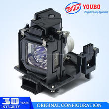 Excellent 275w POA-LMP143 replacement projector lamp for projector PT-CW230/PT-CX200