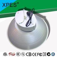 Greenhouse Indoor LVD Induction Grow Light 150watt