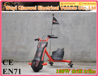 QWMOTO 2015 hot sale 100W Motor 4.5A Power Battery kids easy rider 360 electric drift trike bikes christmas Toys scooter