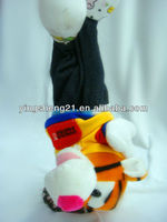 Singing dancing swing plush electrical toy Hip-hop handstand Cool Tiger