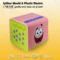 220V 9W kill sterilization negative ion generator portable ionizer mini air purifier korea