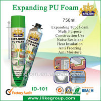 schiuma di poliuretano a spruzzo/ Seals out dust and pollen PU spray sealant manufacturer/factory 500ml/750ml (ROHS certificate)