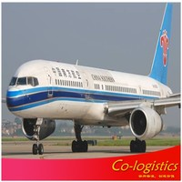 air cargo freight to dhaka -Grace Skype: colsales12