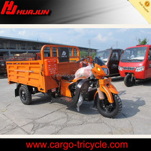 Chinese motorized moped cargo tricycle 150cc /175cc /200cc /250cc/ 300cc
