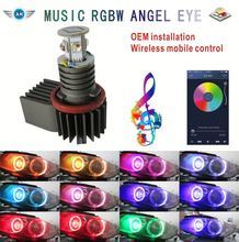 Fast Shipping for BMW WIFI RGB Angel Eye with Remote Controller LED Car Accessories