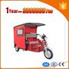 battery powered electric passenger auto rickshaw for indian