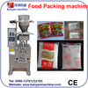 YB-150K High speed High Accuracy stick sugar sachet packing machine