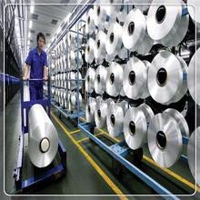Cheap price Hot sale high tenacity super low shrinkage yarn