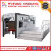 XMQ-1100mm Advanced of non-conforming paper Plate Die-cutting Machine